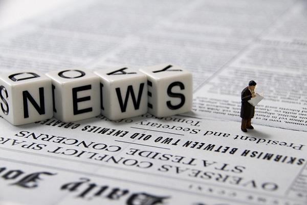 下野新聞「とちぎの企業力30」に当社記事が掲載されました。